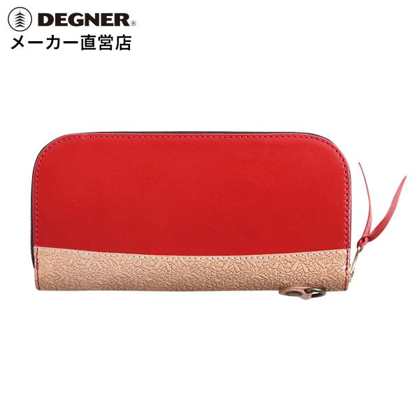デグナー DEGNER イタリアンレザーロングウォレット W-100 本革 レッド 財布 長財布