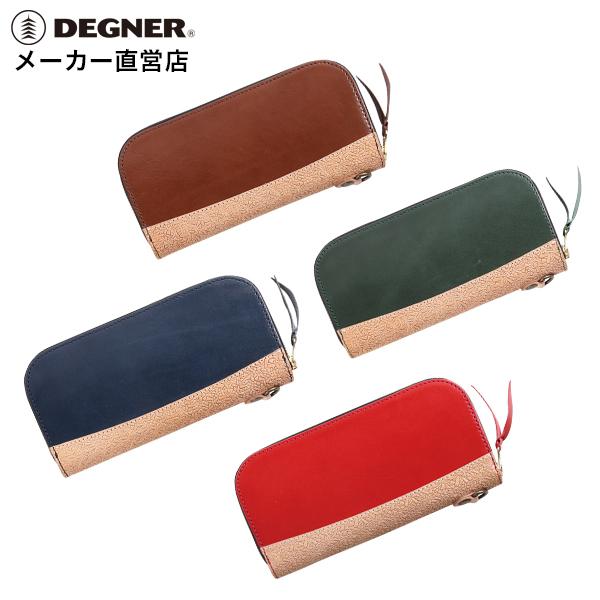 デグナー DEGNER イタリアンレザーロングウォレット W-100 本革 財布 長財布 全4色