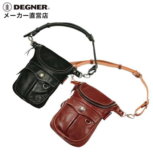 送料無料[DEGNER デグナー]レザー バイク 本革 長財布 収納 ヒップ バッグ[ロングウォレットを収納出来る]ヒップバッグ W-32[DEGNER デグナー]