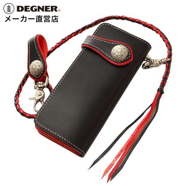 デグナー DEGNER レザーウォレット W-33A ブラック レッド 長財布 本革 バイカーズウォレット