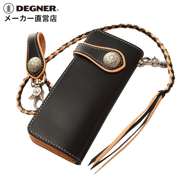デグナー DEGNER 長財布 レザーウォレット W-33 ブラック W-33 タン デグナー 長財布 本革 バイカーズウォレット, 美想心花:5ffb7be5 --- holaste.cl