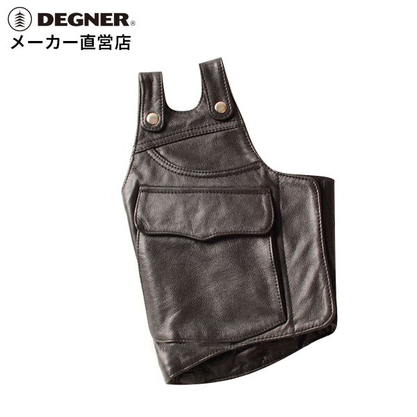 デグナー DEGNER 送料無料[DEGNER デグナー]レザー バイク 本革 チャップス ハーレーレーザーヒートガード CH-7(左足用)[DEGNER デグナー]