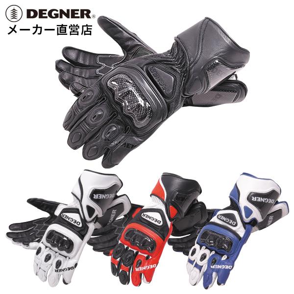 デグナー DEGNER レザーレーシンググローブ RG-10 ブラック ホワイト レッド ブルー 全5サイズ 本革