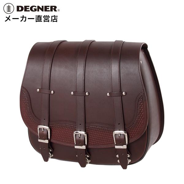 デグナー DEGNER バイク レザー サイドバッグ SB-73 ブラウン 本革 コンパクト カービング 大容量
