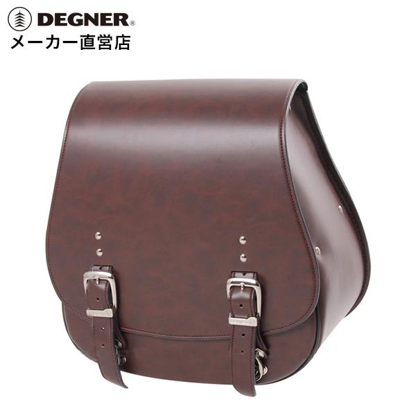 デグナー DEGNER サドルバッグ DSB-5 ブラウン シンセティックレザー 合皮