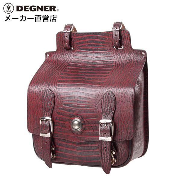 デグナー DEGNER バイク レザー サイドバッグ SB-65CR レッド クロコダイル柄 本革