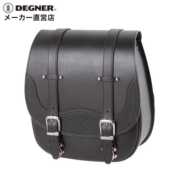 デグナー DEGNER バイク レザー サイドバッグ SB-72 ブラック 本革 コンパクト カービング