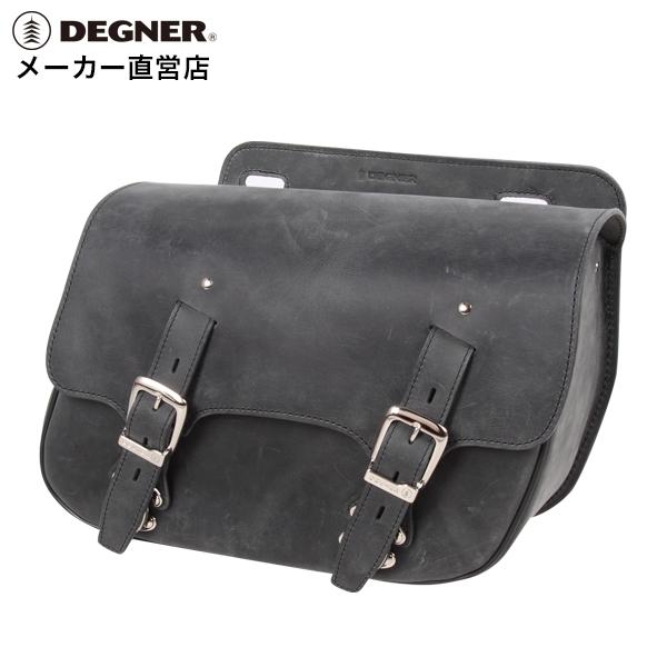 デグナー DEGNER バイク レザー サイドバッグSB-75 ブラック 本革