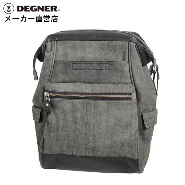 デグナー DEGNER バイク レザー サドル バッグ SB-79 BK グレー ショルダーバッグ 本革