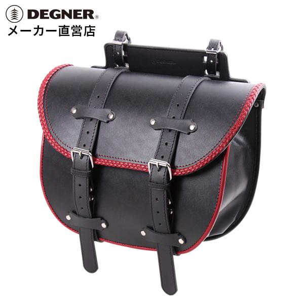 デグナー DEGNER バイク レザー サイドバッグ SB-69 ブラック レッド 本革 レースアップ 大容量