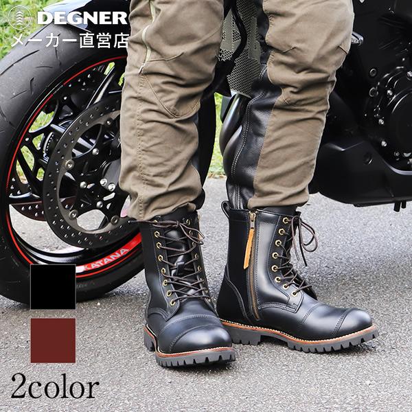 デグナー DEGNER メンズ シフトガード付レザーブーツ HS-B12 レースアップ ブラック ブラウン 牛革 ZIPPER ジップ