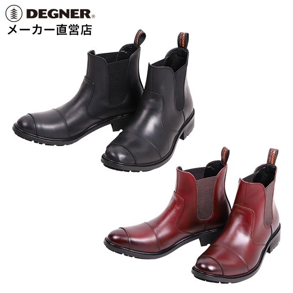 デグナー DEGNER メンズ シフトガード付レザーブーツ HS-B13 サイドゴア ブラック ブラウン 牛革