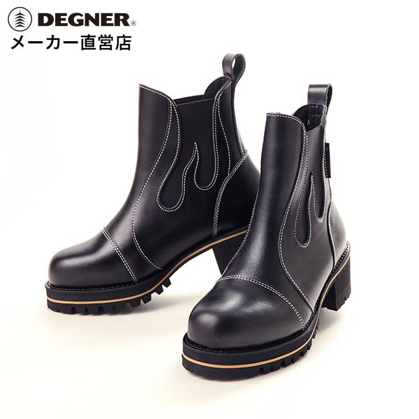 デグナー DEGNER サイドゴアブーツブーツBOM-1 本革 オイルドレザー ブラック 黒