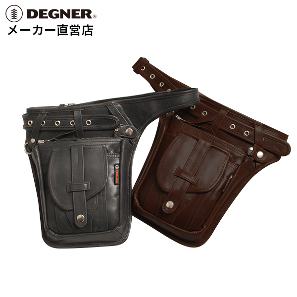 デグナー DEGNER レザーヒップバッグ W-27 ブラック ブラウン 本革