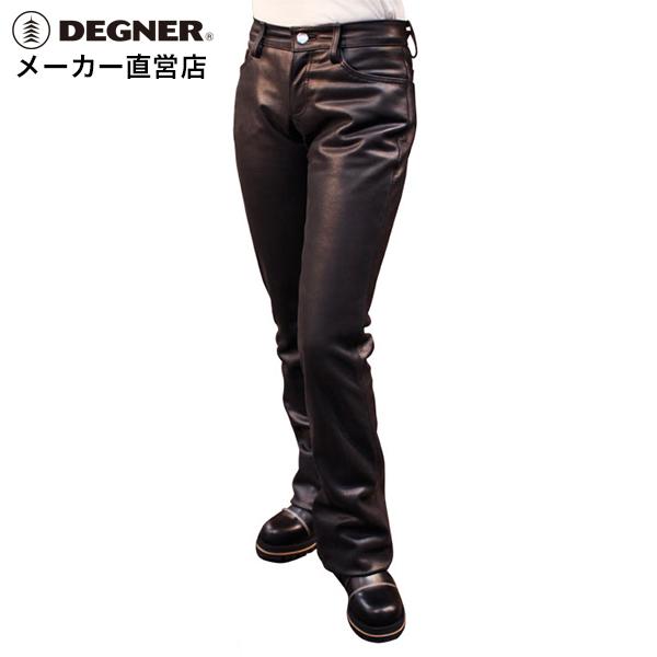 デグナー DEGNER レザーパンツ FRP-11A レディース ブラック 脚長 美脚