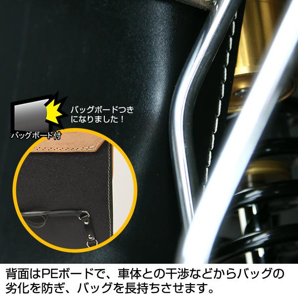 デグナー DEGNER バイク レザー サイドバッグSB-22 タン ブラック 大容量