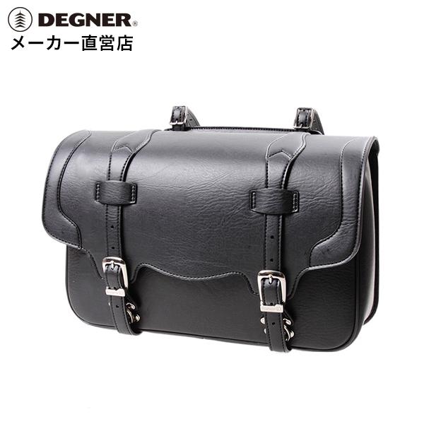 【送料無料】デグナー ハーレー バイク シンセティックレザー 合皮 サドルバッグ サイドバッグ アメリカン 鉄馬 DSB-2(ブラック)
