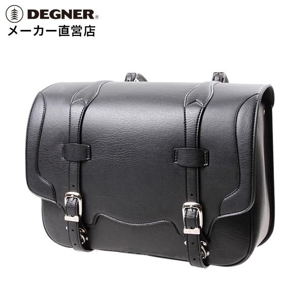 デグナー DEGNER サドルバッグ DSB-3 ブラック シンセティックレザー 合皮