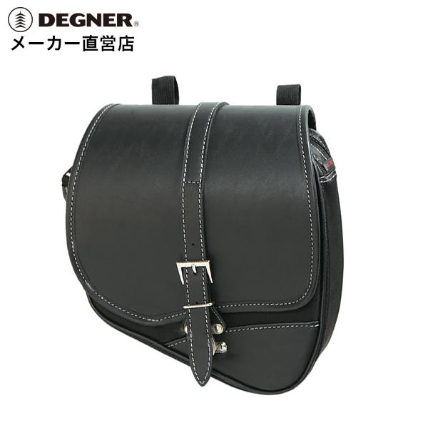 デグナー DEGNER 送料無料 スポーツスター専用サイドバック NB-124 ブラック アメリカン サポート付き ボルト付き