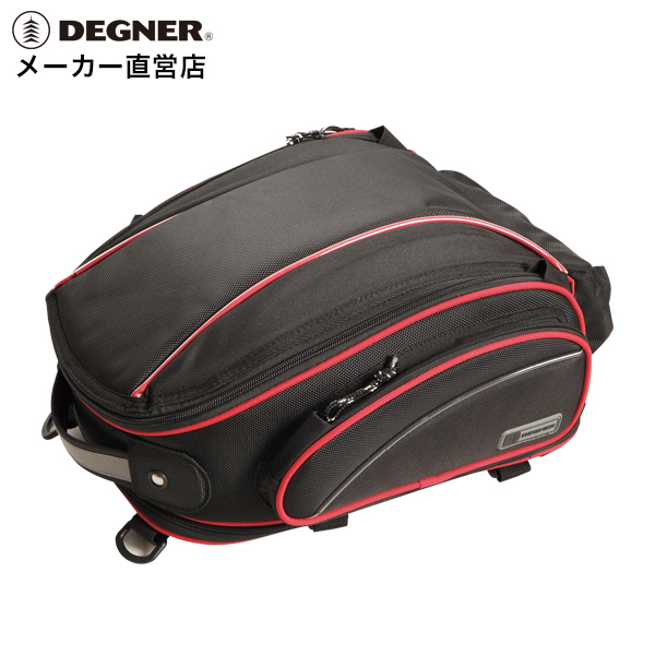 シート バッグ バイク ツーリング 簡単装着 コンパクト DEGNER NB-119 レインカバー レッドパイピング 大決算セール シートバッグ デグナー 期間限定今なら送料無料