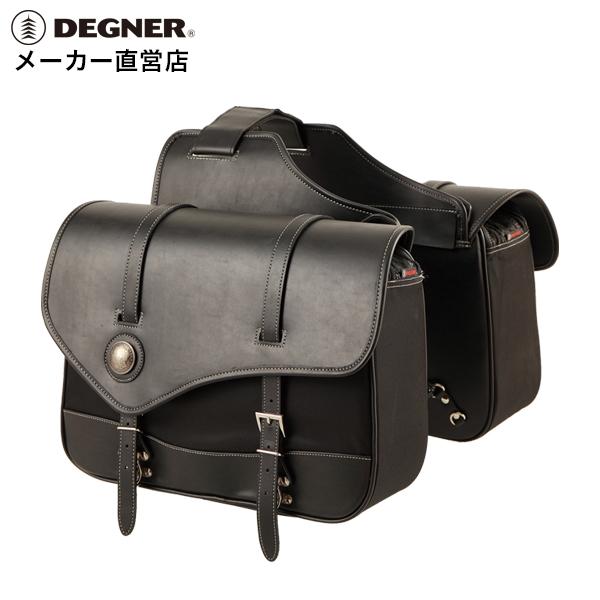 デグナー DEGNER アメリカンサイドバッグ NB-39B バイクダブル 合皮