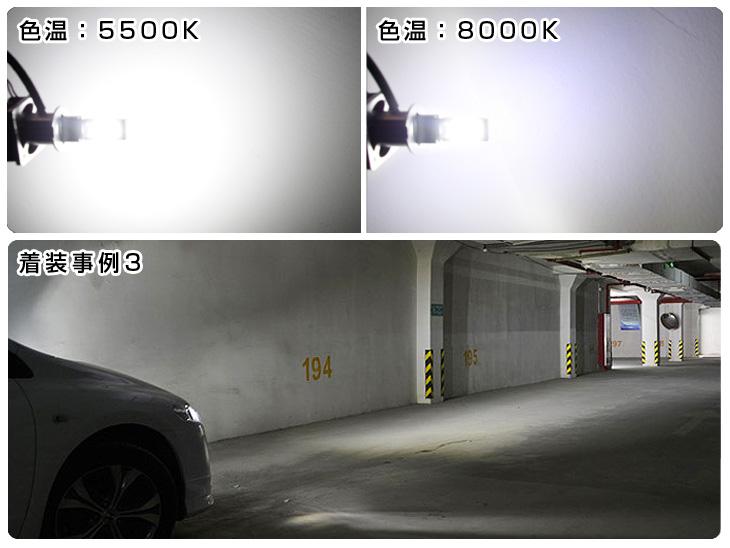 全物品点数20倍!限定新能见度!支持供支持CREE LED车头灯H1白5500K/8000K全车种的2500LM的爆光2面发光设计LED泛使用的纯正的雾灯12v的摩托车LED阀门☆CREE公司新型COB光源小费搭载!
