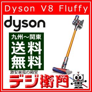 ダイソン コードレスクリーナー Dyson V8 Fluffy SV10FF2 /【Mサイズ】