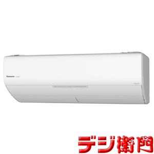 パナソニック 冷暖房エアコン CS-X568C2 エオリア 冷房能力5.6kW 自動おそうじ機能付 /【ACサイズ】