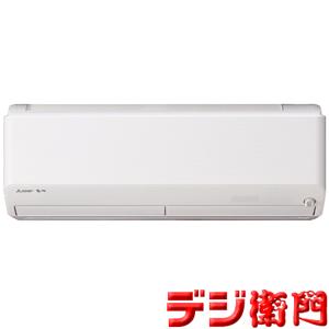 三菱電機 8~10畳用 エアコン MSZ-ZW2816-W 霧ヶ峰 冷房能力2.8kW ウェーブホワイト /【ACサイズ】