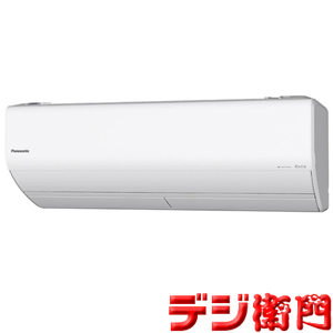 【取付工事もオプション対応可】 パナソニック 冷暖房エアコン CS-X719C2 冷房能力7.1kW 自動お掃除機能付 /【ACサイズ】