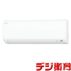 【取付工事もオプション対応可】 ダイキン 冷暖房エアコン 2018年モデル S22VTES 冷房能力2.2kW ※S22UTESの後継モデル /【ACサイズ】