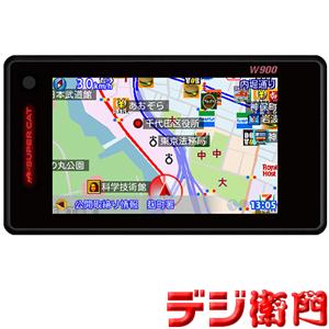 ユピテル GPSレーダー探知機 SuperCat W900 Web限定モデル 4ピースセパレートタイプ /【Sサイズ】