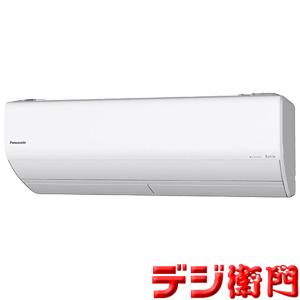【取付工事もオプション対応可】 パナソニック 冷暖房エアコン CS-X569C2 冷房能力5.6kW 自動お掃除機能付 /【ACサイズ】