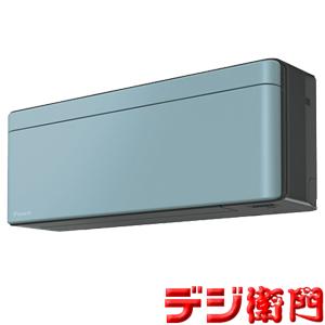 【取付工事もオプション対応可】 ダイキン 冷暖房エアコン risora S40VTSXP-A ソライロ 冷房能力4kW DAIKIN リソラ /【ACサイズ】