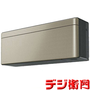 【取付工事もオプション対応可】 ダイキン 冷暖房エアコン risora S25VTSXS-N ツイルゴールド 冷房能力2.5kW DAIKIN リソラ /【ACサイズ】