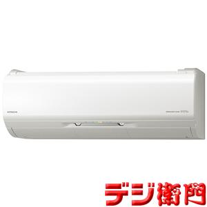 日立 冷房能力6.3kW 冷暖房 エアコン ステンレス・クリーン 白くまくん RAS-X63J2 /【送料区分ACサイズ】