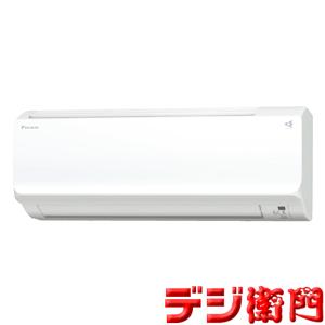 ダイキン 冷房能力2.5kW 冷暖房 エアコン CXシリーズ S25WTCXS /【送料区分ACサイズ】