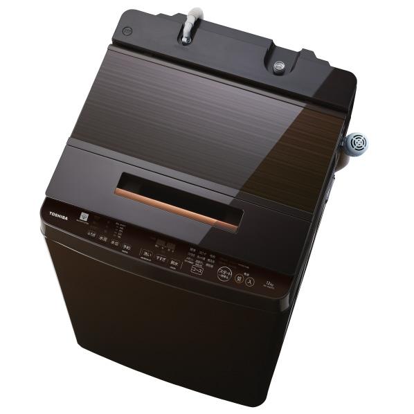 東芝 AW-12XD7(T) 12.0kg全自動洗濯機 ZABOON グレインブラウン [AW12XD7T] ※配送・設置は、最寄のエディオン配送センターよりお伺いいたします。[全国送料無料 ※一部地域を除く]