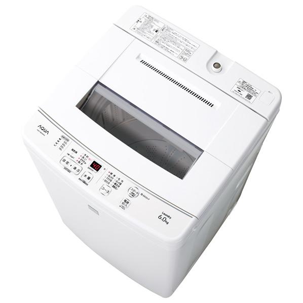 AQUA AQW-S6E5(KW) 6.0kg全自動洗濯機 keyword キーワードホワイト [AQWS6E5KW] ※配送・設置は、最寄のエディオン配送センターよりお伺いいたします。[全国送料無料 ※一部地域を除く]