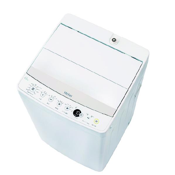 ハイアール JW-C45BE-W 4.5kg全自動洗濯機 オリジナル ホワイト [JWC45BEW] ※配送設置:最寄のエディオン商品センターよりお伺い致します。[※サービスエリア外は別途配送手数料が掛かります]