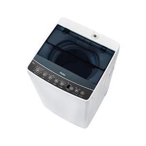 ハイアール JW-C45A-K 4.5kg全自動洗濯機 Haier Joy Series ブラック [JWC45AK] ※配送・設置は、最寄のエディオン配送センターよりお伺いいたします。[全国送料無料 ※一部地域を除く]