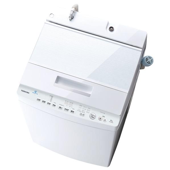 東芝 AW-8D8(W) 8.0kg全自動洗濯機 ZABOON グランホワイト AW8D8W ※配送設置:最寄のエディオン商品センターよりお伺い致します。[※サービスエリア外は別途配送手数料が掛かります]