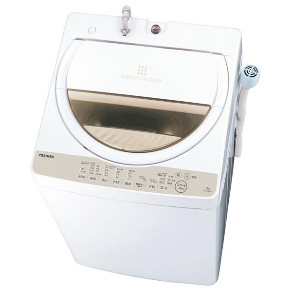 東芝 AW-7G8(W) 7.0kg全自動洗濯機 グランホワイト [AW7G8W] ※配送設置:最寄のエディオン商品センターよりお伺い致します。[※サービスエリア外は別途配送手数料が掛かります]