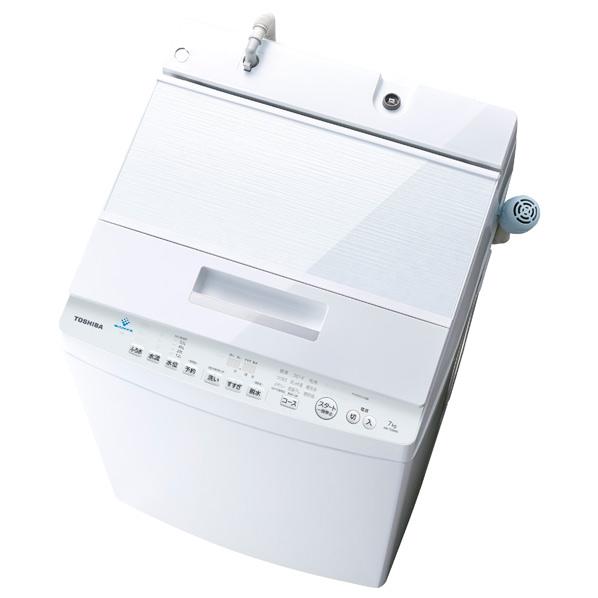 東芝 AW-7D8(W) 7.0kg全自動洗濯機 ZABOON グランホワイト [AW7D8W] ※配送設置:最寄のエディオン商品センターよりお伺い致します。[※サービスエリア外は別途配送手数料が掛かります](搬入不可等によるキャンセルは出来ません)