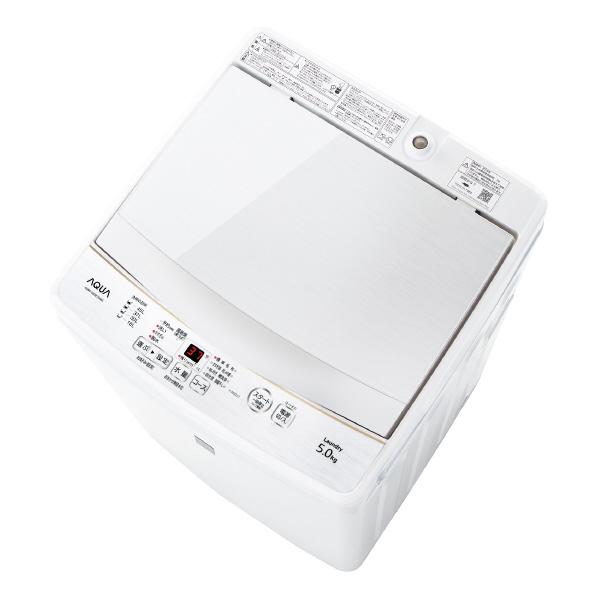 AQUA AQW-GS5E7(KW) 5.0kg全自動洗濯機 keyword キーワードホワイト [AQWGS5E7KW] ※配送設置:最寄のエディオン商品センターよりお伺い致します。[※サービスエリア外は別途配送手数料が掛かります](搬入不可等によるキャンセルは出来ません)