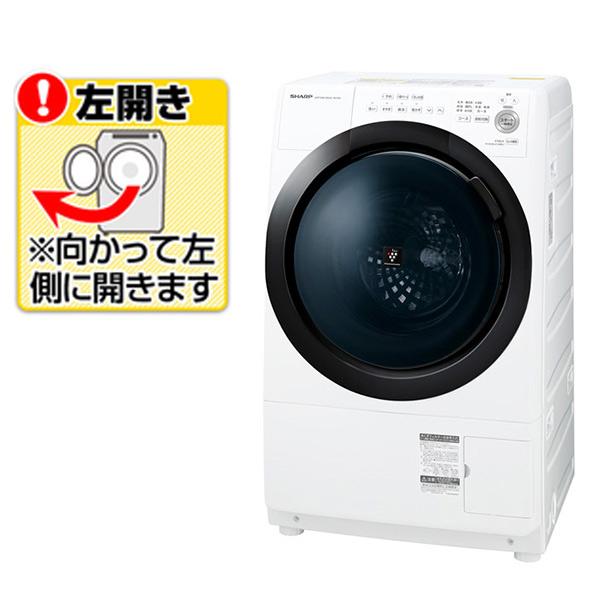 (納期目安:1ヶ月~)シャープ 【左開き】7.0kgドラム式洗濯乾燥機 ホワイト系 ESS7EWL ※配送設置:最寄のエディオン商品センターよりお伺い致します。[※サービスエリア外は別途配送手数料が掛かります]