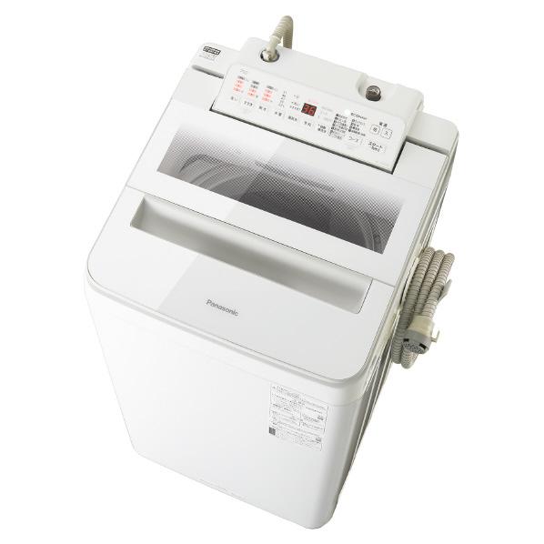(物流在庫あり)パナソニック NA-FA70H8-W 7.0kg全自動洗濯機 ホワイト NAFA70H8W ※配送設置:最寄のエディオン商品センターよりお伺い致します。[※サービスエリア外は別途配送手数料が掛かります]
