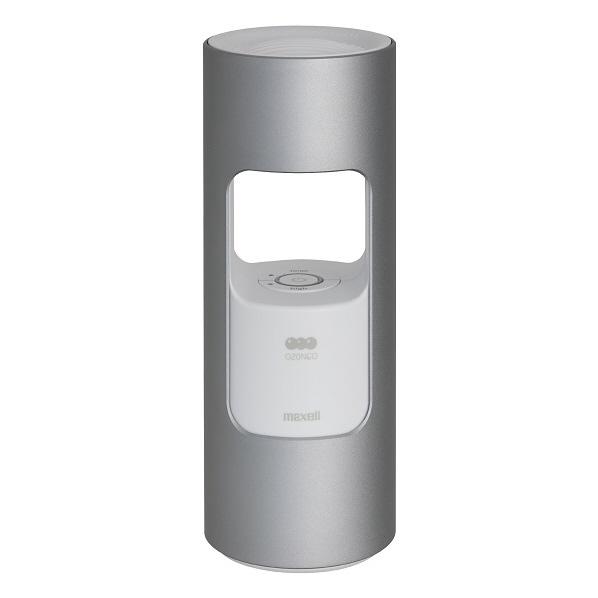 (お取り寄せ)マクセル 低濃度オゾン除菌消臭器 オゾネオ シルバー MXAP-AR201SL [MXAPAR201SL]