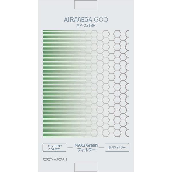 COWAY 600交換用フィルター AIRMEGA MAX2GREENフイルタ-600