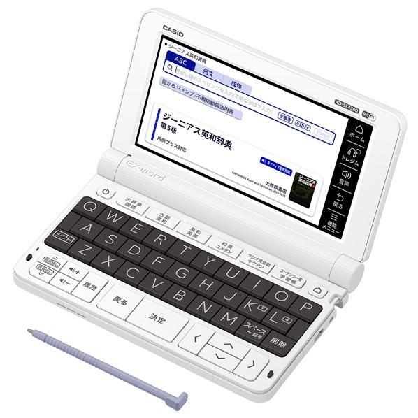カシオ XD-SX4200 電子辞書 高校生エントリーモデル(60コンテンツ収録) EX-word ホワイト [XDSX4200]